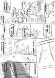 改心して就職したゼパル君と殺生院キアラピックアップらくがき漫画