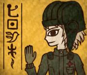 【壁画】カチューシャ