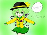 ⊂ニニ(^ω^)ニ⊃こいしちゃん