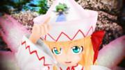 ちいさな大妖精@春ですかー?