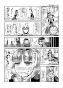 東方壱枚漫画録137「厄神様がみてる」