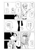 き・ま・ぐ・れ☆Cafe au lait!