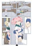 1ページ漫画「ちょっとエロい艦これ」 漣と提督と艦娘着任挨拶①