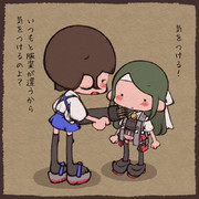 瑞鶴と加賀さん