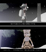 【MMD】メタルギア・フレンズ ソリッドかばんちゃん