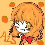 AZS姉貴