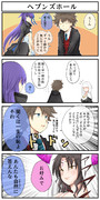 Freedom/GO【11話】