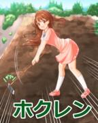 シェフ島村夏野菜スペシャル