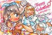 【妹さえいればいい。】ドキドキバレンタイン!