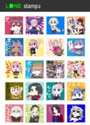 L●NEスタンプ風FGO絵2