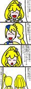 あざとイエロー大戦HUGSMILE 5