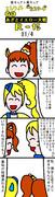 プチあざとイエロー大戦R-15 1/4