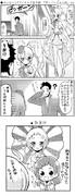 ●HUGっと!プリキュア第5話 「デリバリーエトワール」