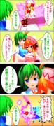 【東方MMD】リリ大四コマ「春の嵐」