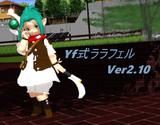 【MMD】Yf式ララフェルv2.10【モデル配布】