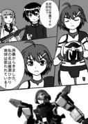 502組演劇