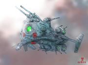 グワジン改級大型戦闘艦「グラタン・クワサン」