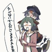 食べ(て)ないよー!