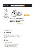魚人通販サイト umizon