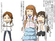 【朗報】村田、去就先が決まる