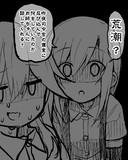 荒潮「姉さん怒ると怖いのよ…」
