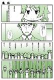 デレマス漫画 第271話「魔法」