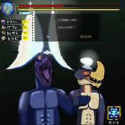 ツィツィ×ゲリョ☆バルス!