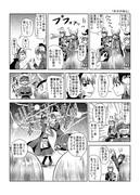 東方壱枚漫画録138「太子の改心」