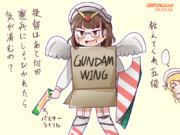 新機動戦記ガンダローマW