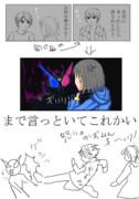 【ネタバレ】ビルド25話