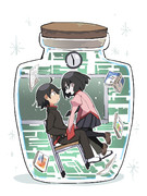 瓶詰めの記憶