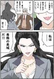 【美城】オレは…超ベジータだ!!【専務】