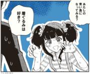 ふじともの最強セリフ百科(No.13)