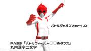 モデル配布 バトルジャパンver1.0