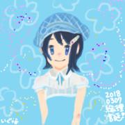 絵理ちゃんお誕生日おめでとうございます!
