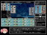 【邁進】とある提督の超電ちゃんS【18冬E2】