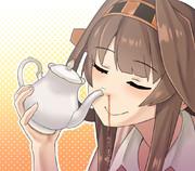 花粉を紅茶で洗い流す金剛