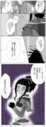 ふじともの最強セリフ百科(No.14)