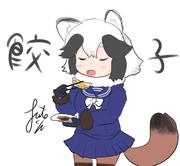 餃子食べるタヌキちゃん