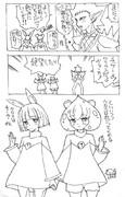 【プリンセスプリキュア】最終回補足