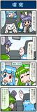 がんばれ小傘さん 2650