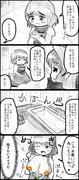 蛮奇が小傘でシコる4コマ漫画(2/7)