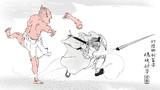 浮世絵風の魂魄妖夢