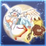 月女神の愛矢恋矢