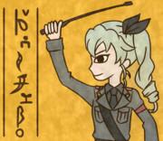 【壁画】アンチョビ