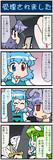 がんばれ小傘さん 2651