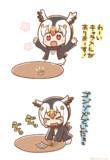 パフィンちゃんにいっぱいお菓子食べさせ隊シリーズその3