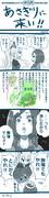【#0005】熊本県球磨郡あさぎり町(ry【あさぎりに来い!!】