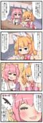 のじゃロリおじさん漫画5