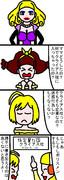あざとイエロー大戦HUGSMILE 6